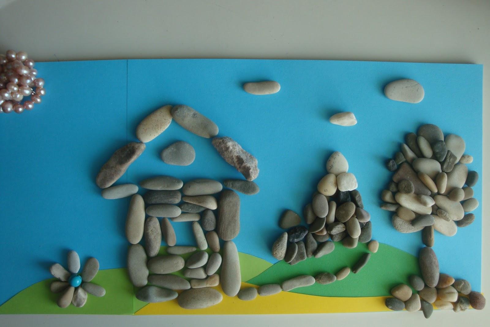 Поделка из камушков на окружающий мир 100