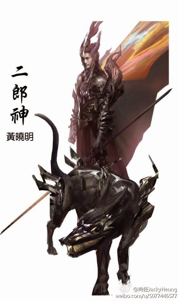 Phong Thần Bảng 3d