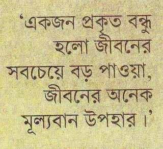 bangla short love poem collection love poem romantic