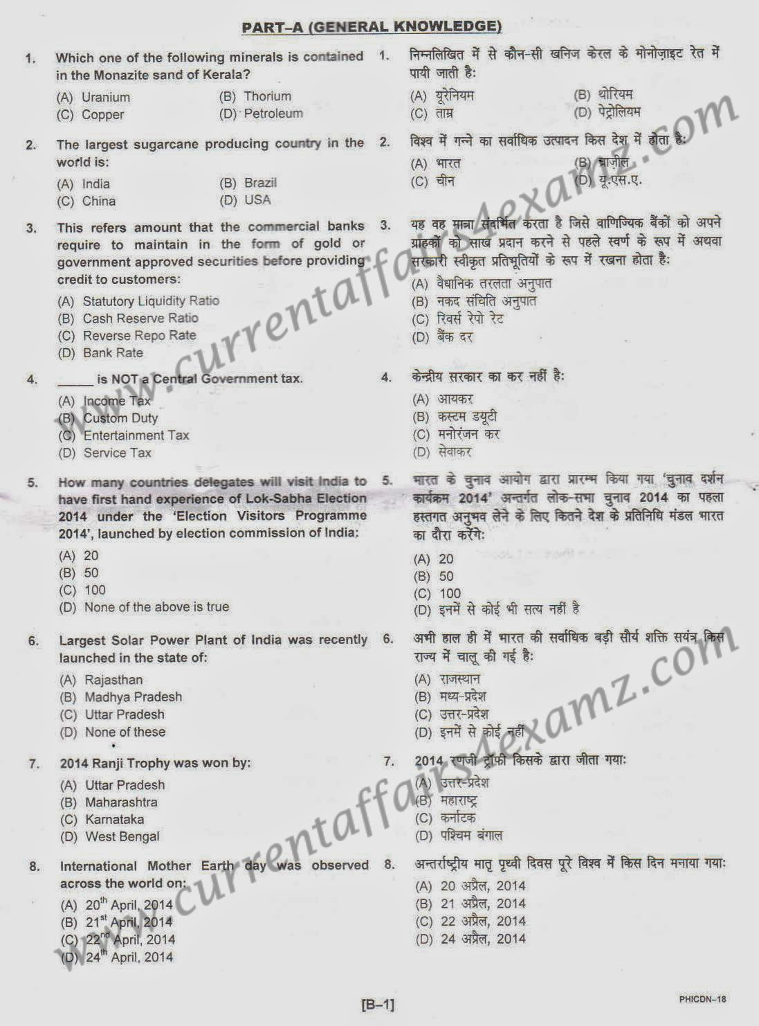 essay on menace of copying in examination Concept of examination malpractice essay a+ pages:7 words:  we will write a custom essay sample on concept of examination malpractice  but copying text is.
