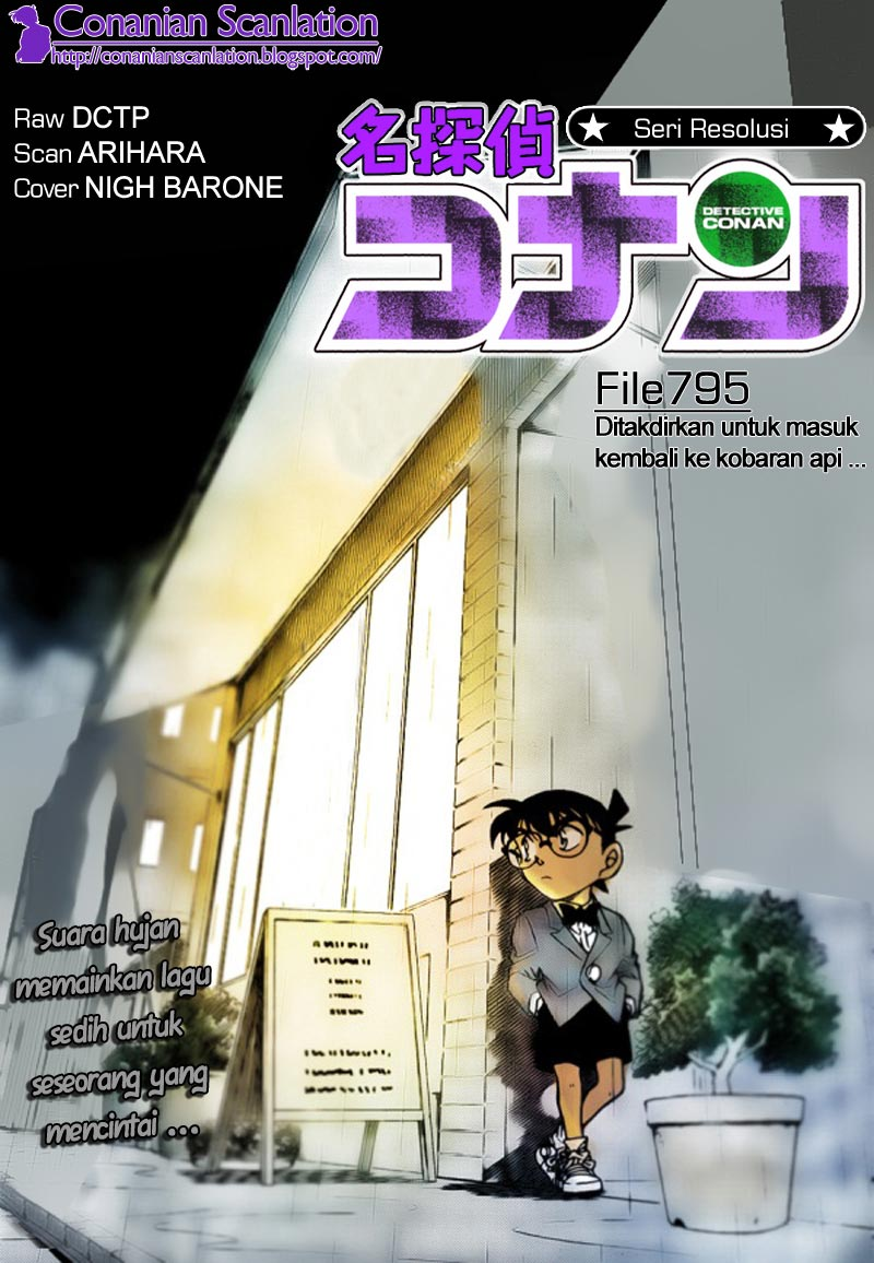 Baca Manga, Baca Komik, Detective Conan Chapter 795, Detective Conan File 795 Indo, Detective Conan 795 Bahasa Indonesia, Detective Conan 795 Online