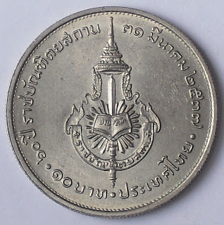 thailand 10 baht 60th anniversary royal thai language academy
