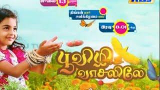 Poovizhi Vasalile,06th February 2016,Watch Online Poovizhi Vasalile Serial,Raj Tv Serial,06-02-2016,Episode 166