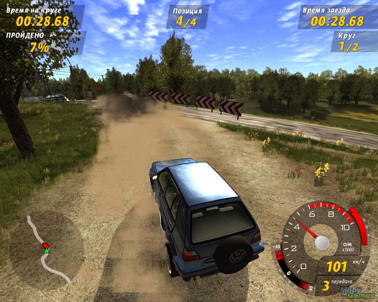 Volkswagen GTI Racing Download