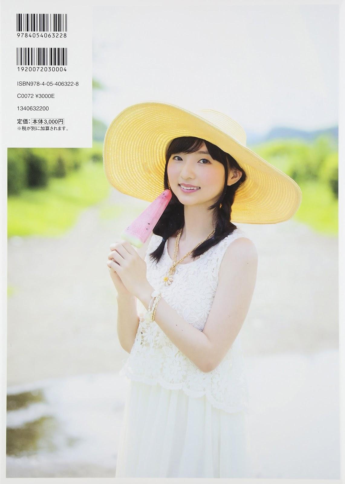 田中美海の画像 p1_22