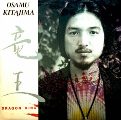 Osamu Kitajima Say You Will