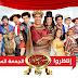 مسرحيه مسرح مصر- الحلقة الثانية عشر على ربيع واشرف عبد الباقى