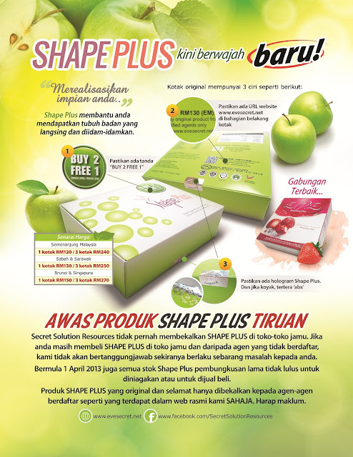 shape plus tiruan