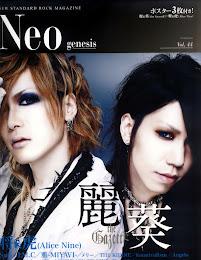 NEO-GENESIS VOL 44