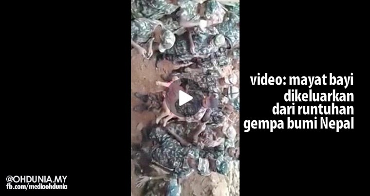 Video: Mayat bayi dikeluarkan dari runtuhan tanah gempa bumi Nepal