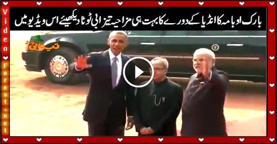 Tezabi totay Obama Visits India