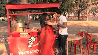 Tumi Pashe – Arafat With Rinty (2012) 720P HD Bangla