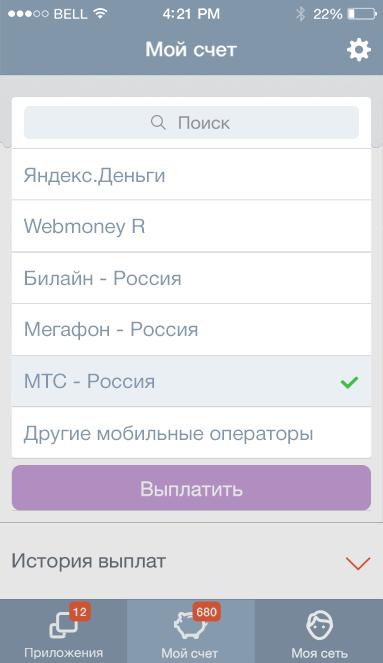 заработок за установку приложений на андроид
