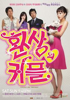 Novelas Coreanas Mala pareja