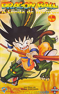 Dragon Ball a lenda de Shenlong