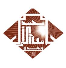 جامعة محمد الأول مباراة توظيف07 متصرف من الدرجة الثالثة ومتصرف من الدرجة الثانية. الترشيح قبل 02 يناير 2016