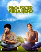Phata Poster Nikhla Hero 2013 Full movie Images Poster Wallpapers