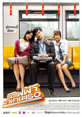 Film Thailand Romantis Terbaik bangkok traffic love story