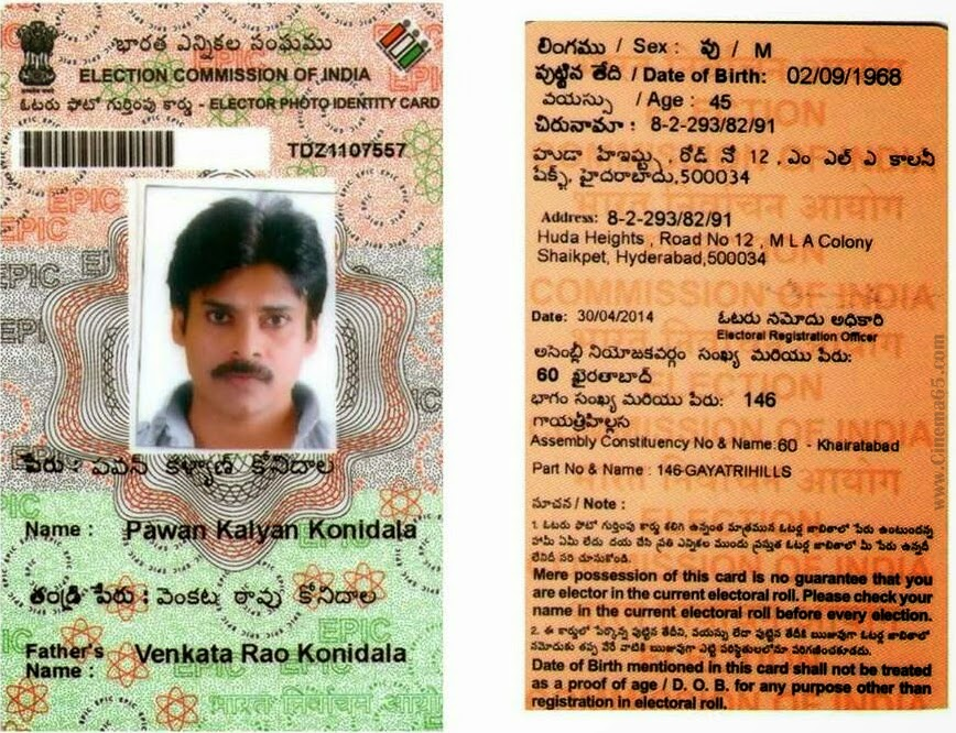 Apply Voter Id Card Online