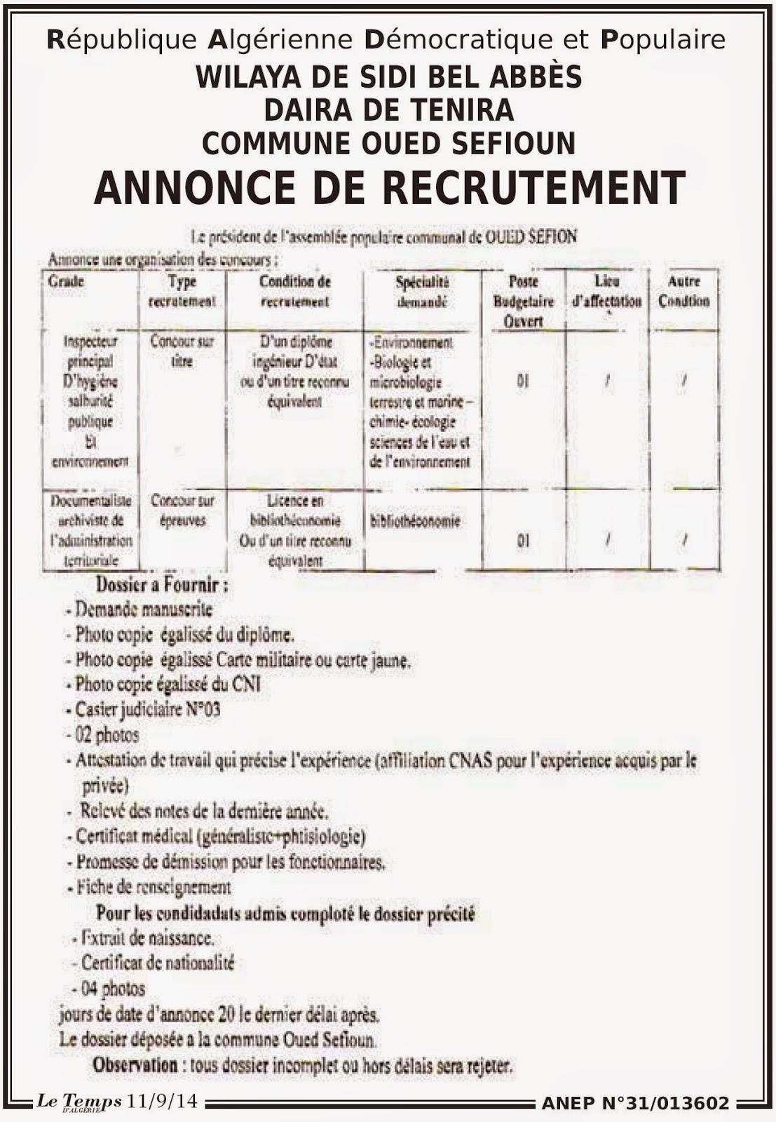 مسابقات توظيف في بلدية وادي سفيون بولاية سيدي بلعباس سبتمبر 2014