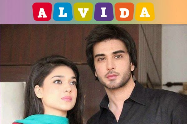 Alvida episode 4