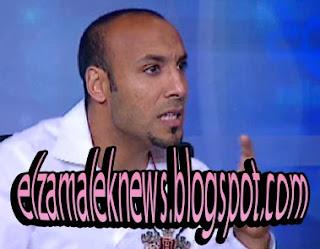 """ستوديو الحياة - ك/ أيمن عبد العزيز """" اعتذار أردوغان لمصر هو شرط مرتضي لاحتراف الحاوي في تركيا """""""
