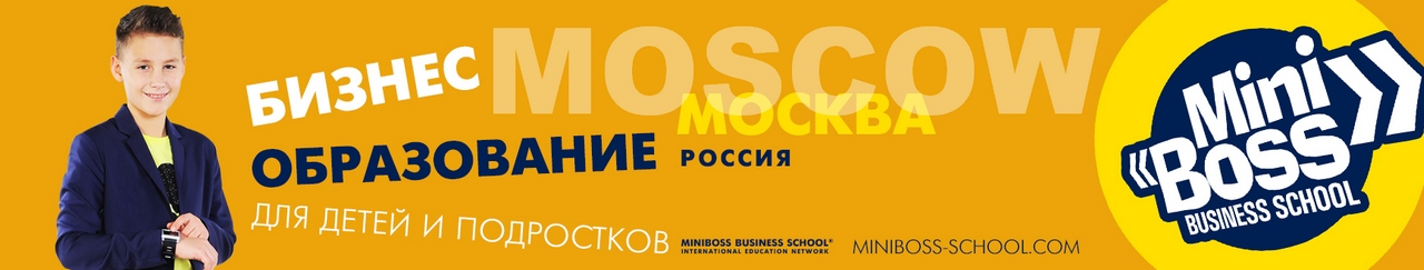OFFICIAL WEB SITES MINIBOSS MOSCOW (RUSSIA)