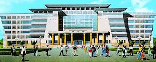 Guangzi University
