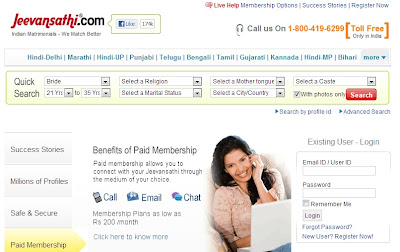 Jeevansathi homepage