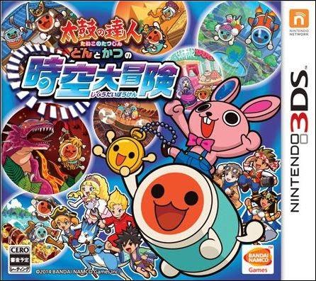 Taiko no Tatsujin 3DS 2 box art