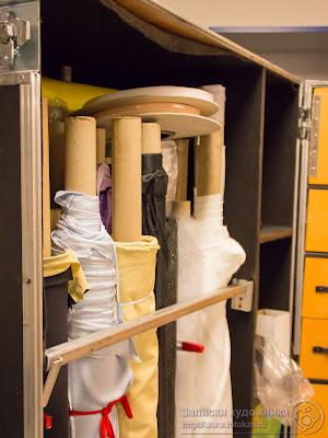 Цирк дю Солей, стойка для рулонов ткани
