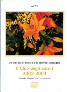 Premio Il Club degli Autori - Antologie di poesie di DLS