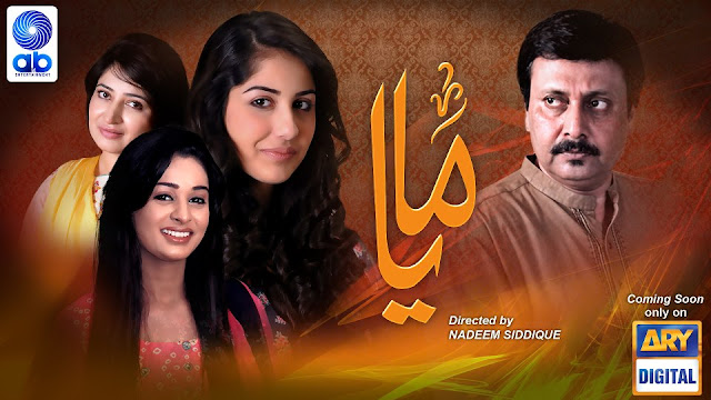 MAYA OST (DOWNLOAD MP3 ) ARY DRAMA BY FARIHA PERVEZ
