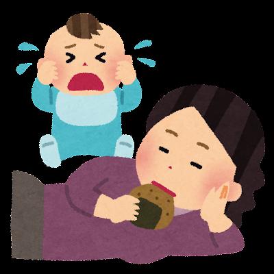 育児放棄のイラスト