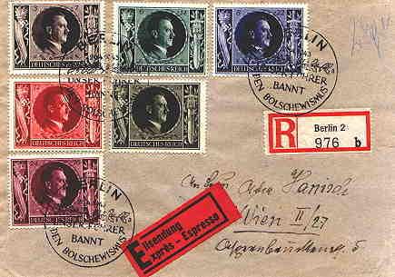 מעטפה ממלחמת העולם השניה
