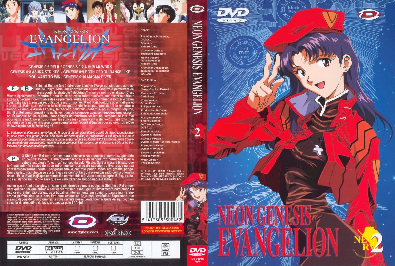 Evangelion You Are (Not) Alone Evangelion_vol_2