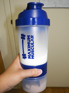 Maximum_Muscular_Protein_Shaker_Bottle.jpg