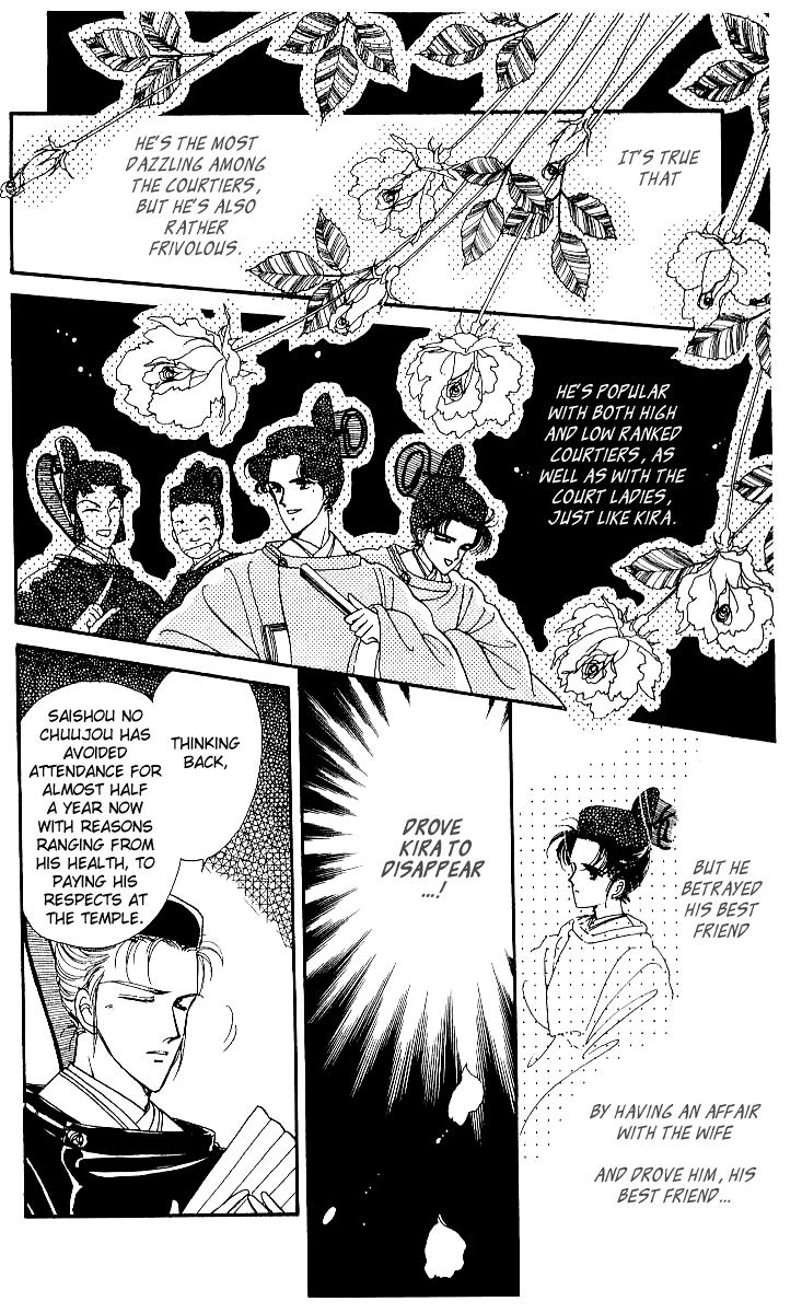 ざちえんじ!; ざ・ちぇんじ!; Ima Torikaebaya Monogatari; The Change                           010 Page 56