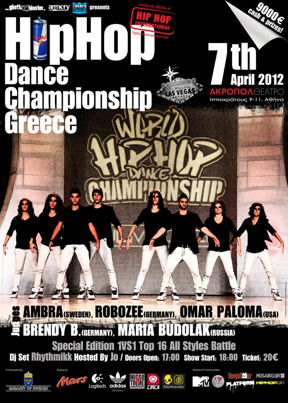 Hip Hop International 2012.