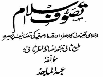 http://books.google.com.pk/books?id=T59LAgAAQBAJ&lpg=PA1&pg=PA1#v=onepage&q&f=false