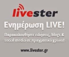 Livester.gr