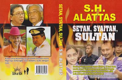 Setan, Syaitan Sultan