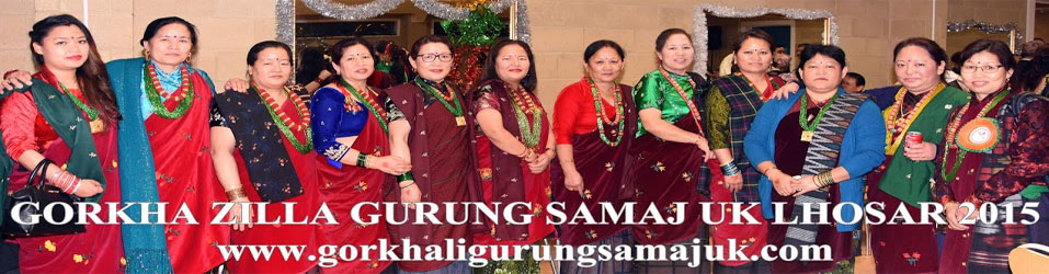 Aama Samuha Gorkha Zilla Gurung Samajuk