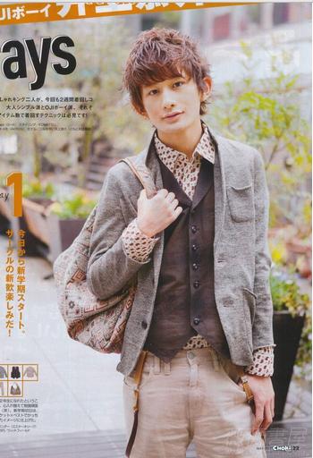 Tren Fashion Pria Jepang 2012
