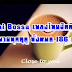 [Mp3]-[Bossa Hit] Thai Bossa เพลงไทยฮิตติดหู ฟังสบายทุกฤดู ทั้งหมด 186 เพลง [Solidfiles]