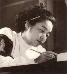 Hasegawa Machiko