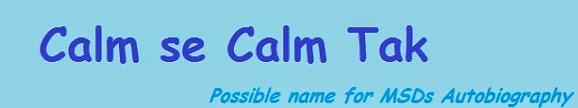 Dhoni - Calmness Personified