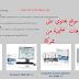 موقع يحتوي على فيديوهات  تعليمية من شركة ABB