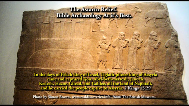 The Astartu Relief. Bible Archaeology At it's Best.
