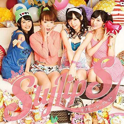 [Single] StylipS – ギブミー・シークレット (2015.05.27/MP3/RAR)
